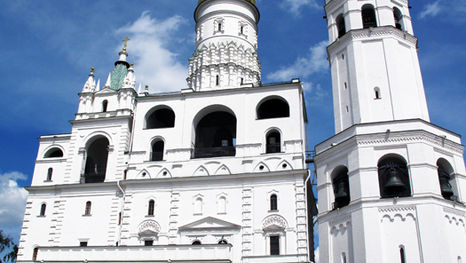 Ivan the Great Bell Tower (Moscow Kremlin)