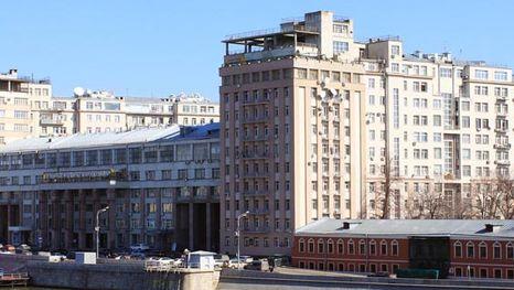La Maison sur le Quai à Moscou