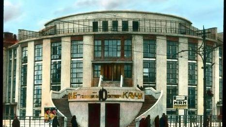 Клуб завода Каучук