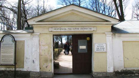 Nécropole des Maîtres des arts - cimetière Tikhvine à Saint-Pétersbourg