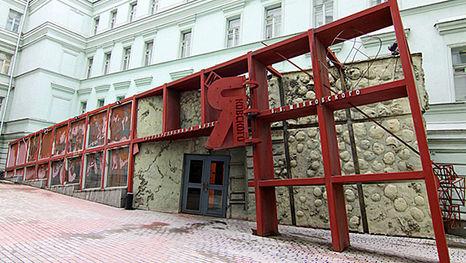 L'entrée au musée Maïakovski