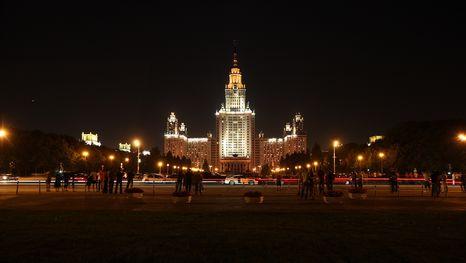 El rascacielos estaliniano de la Universidad de Moscú (MGU)