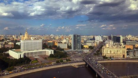 Vue panoramique sur Moscou depuis l'hôtel Ukraine (Radisson)