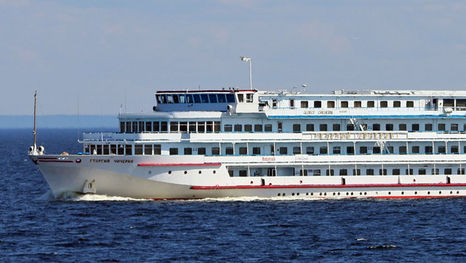 Le bateau Gueorgui Tchitcherine