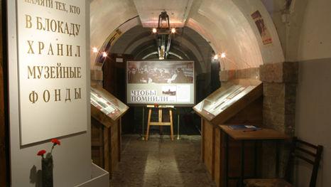 Экскурсия в музей Обороны и Блокады Ленинграда