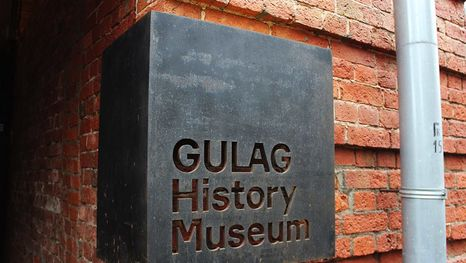GULAG History Museum in Moscow - guided tour in English, French, German, Spanish and Portuguese