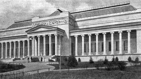 Musée des beaux-arts d'Alexandre III en 1912 (le nom changé par le gouvernement soviètique)