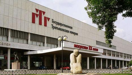 Nouvelle Galerie Tretiakov à Krymsky Val - la visite guidée en français