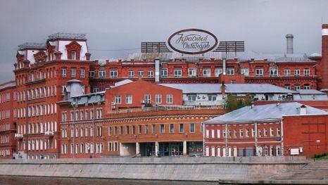 Krasnii Oktiabr (l'Octobre Rouge) - la façade