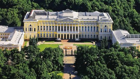 Palais Mikhaïlovski (musée Russe) à Saint-Pétersbourg