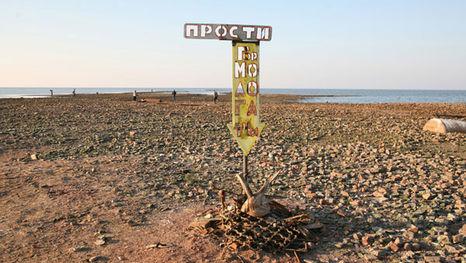 Ville de Mologa noyée en 1940 lors de la construction de réservoir de Rybinsk