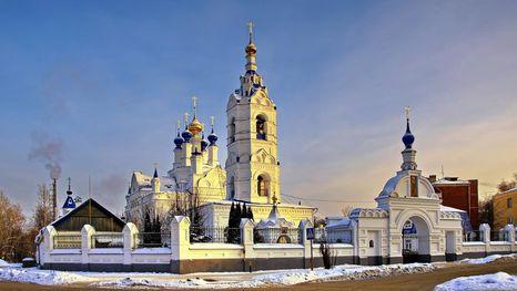 ville d'Ivanovo de l'anneau d'or de Russie