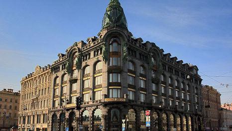L'architecture de l'Art Nouveau à Saint-Pétersbourg: l'immeuble de la compagnie Singer