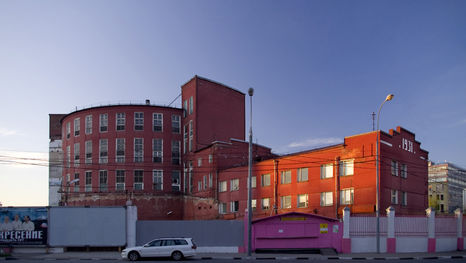 L'usine de Panification de Zotov